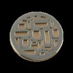 QMOD-12M-R - Quoins Higher Dimension Logic Board